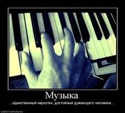 ищем клавишника и барабанщика