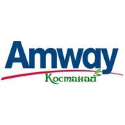 Amway Костанай,  Экологическая продукция для дома и здоровья.