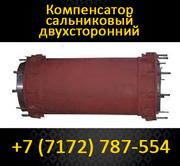Изготовление и поставка сальниковых компенсаторов для установки на теп