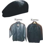 Продам мужскую верхнюю одежду и норковую кепку!