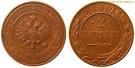Продам монеты и купюры