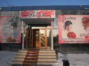 Цветочный салон Ванда