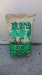 Уголь древесный,  березовый для шашлыка и гриля.