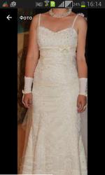 Продам свадебное платье в стиле рыбка