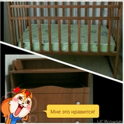 продам б/у детскую кроватку и комод с пеленальным столиком Костанай