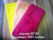 Продаю полотенца (розница/оптом)