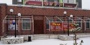 Ресторан Дияр Костанай.
